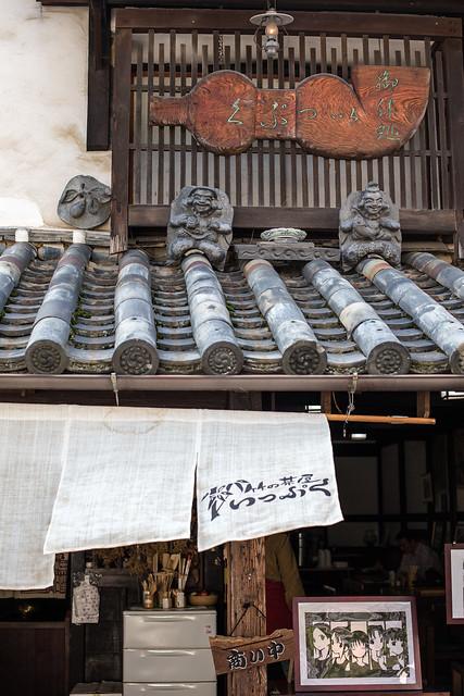 たまゆら舞台探訪 竹原 憧憬の路#77
