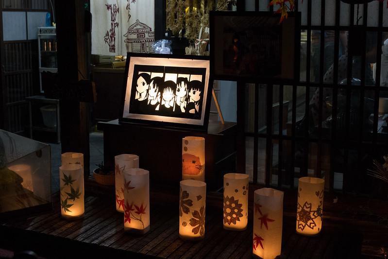 たまゆら舞台探訪 竹原 憧憬の路#30