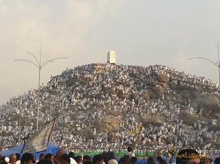 جبل الرحمه بعرفات الظهر ١