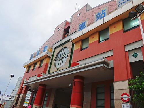 鶯歌車站:Yingge Station