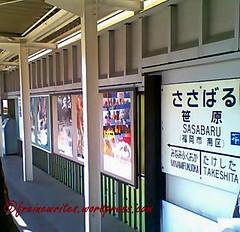 Sasabaru Station