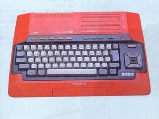 Sony HitBit HB-101 [MSX] (1984)