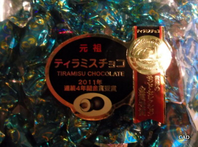 Japanese Tiramisu Chocolates
