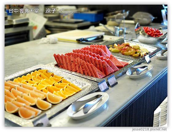 台中 饗食天堂 11