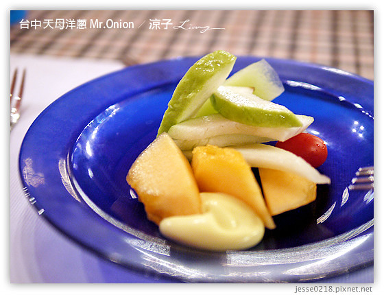台中 天母洋蔥 Mr.Onion 1
