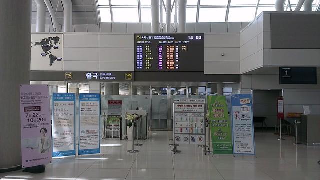 濟州國際機場