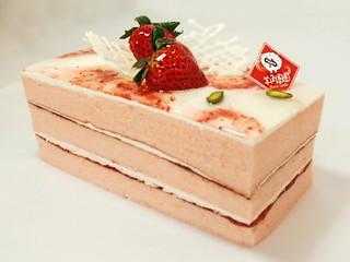 彌月蛋糕 草莓條
