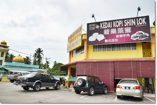 Shin Lok Famous Jeram Pau