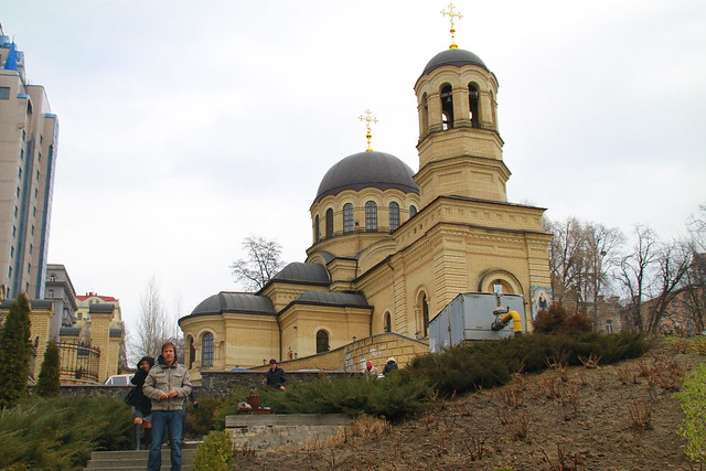 kiev yellow church