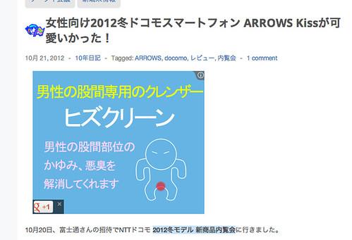 スクリーンショット 2012-10-22 1.26.48