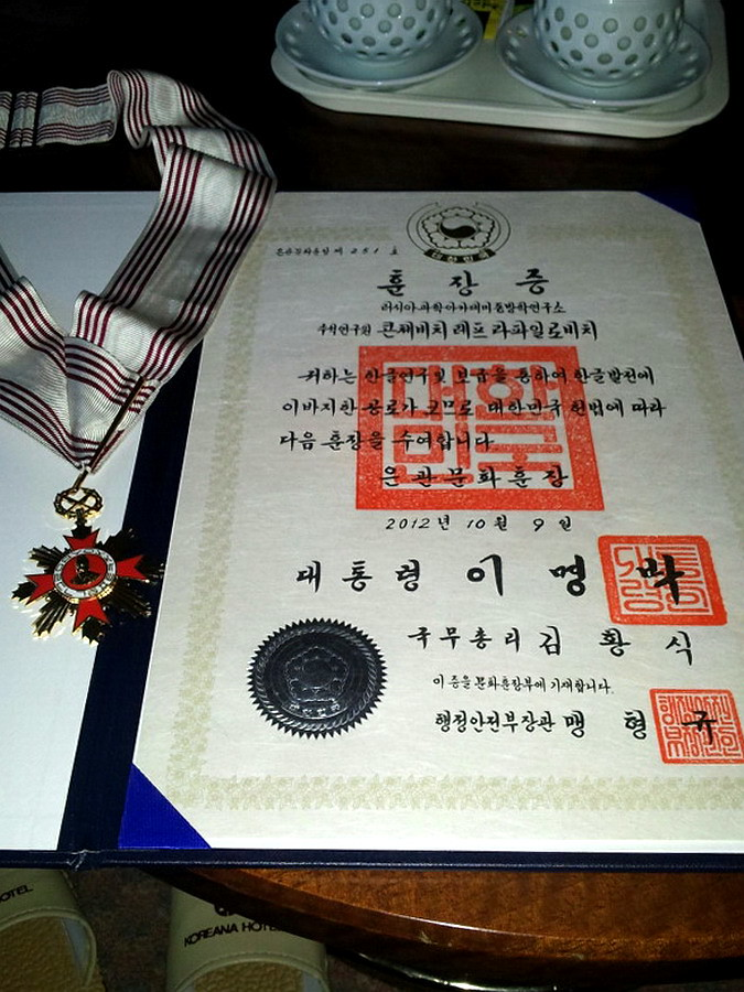 Order of Cultural Merit (Silver Crown), certificate