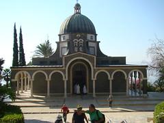 DSC01881 fachada_iglesia_Monte_de_las_Bienaventuranzas
