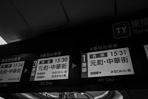 tokyo monochrome 16