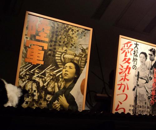 Tora-san Posters