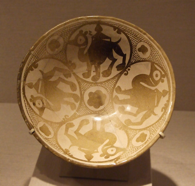 Islamic Bowl with Four Camels in the Metropolitan Museum of Art, May 2011