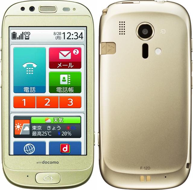 らくらく スマートフォン 実物大の製品画像
