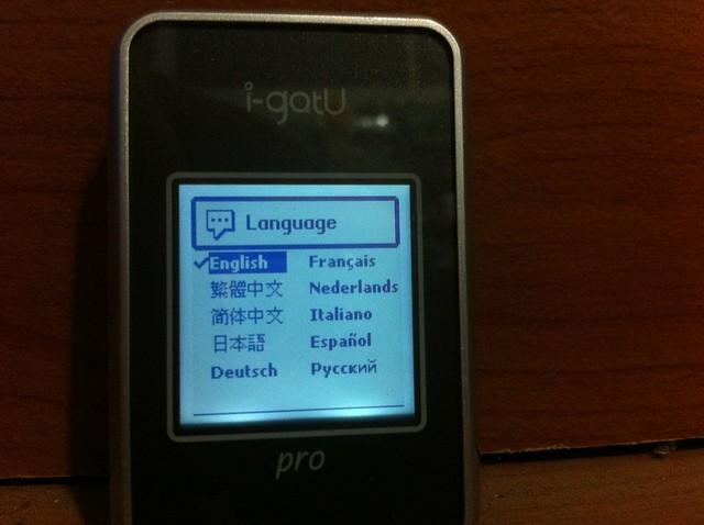igotU單車暨旅遊專用電腦GT-820Pro - 5