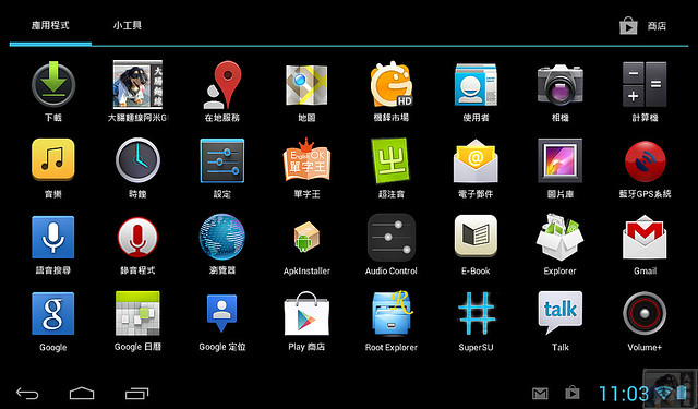 Screenshot_2012-10-31-23-04-00_nEO_IMG.jpg