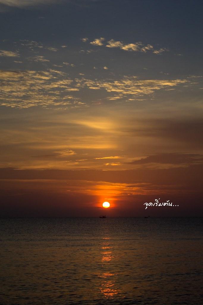 พระอาทิตย์ขึ้น - ทะเลปราณบุรี