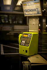 The typical Japanese public phone