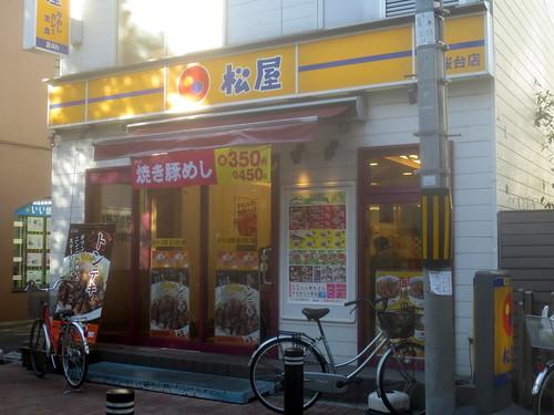 松屋桜台店(桜台)