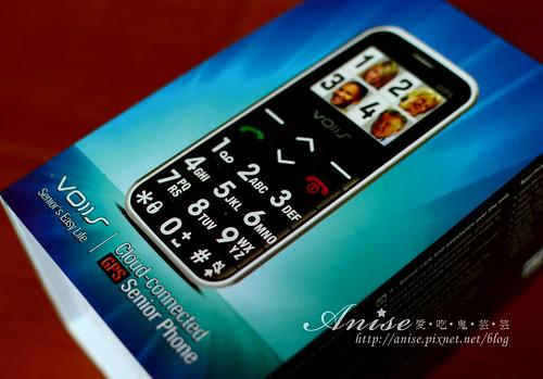 雙揚科技VOIIS v7g 雲端老人手機001.jpg