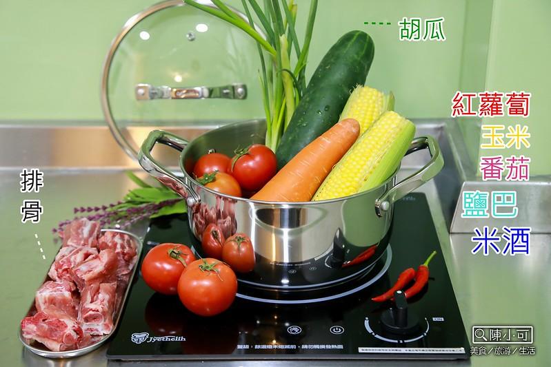 Lagostina 樂鍋史蒂娜換購活動適用於各種爐具(瓦斯爐及電磁爐均適用)