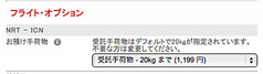 スクリーンショット 2012-10-12 0.01.48.png