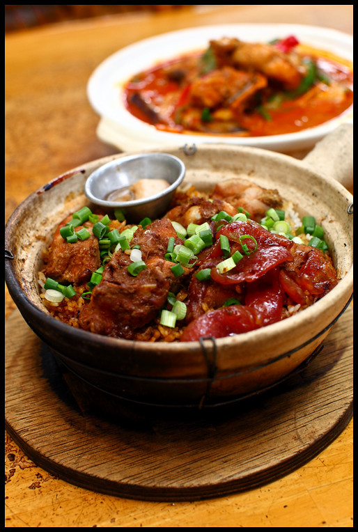 Pudu-Heun-Kee-Claypot-Chicken-Rice