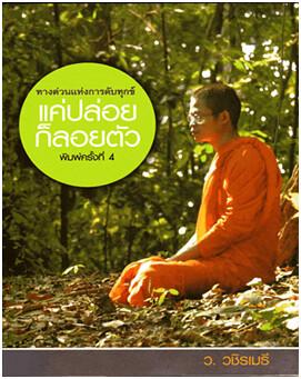 http://www.chansamabut.com/private_folder/ch2.gif