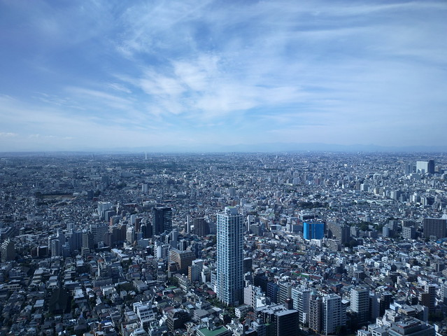View from Tokyo Prefecture