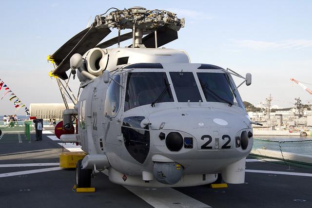 JMSDF SH-60