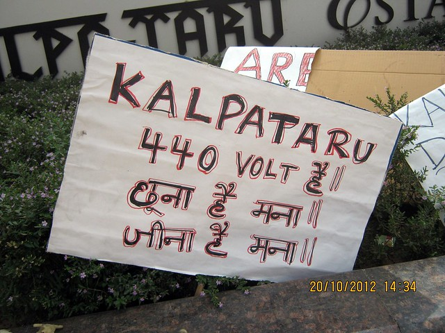 Living in Kalpataru Estate is Dangerous to Your Life - Pimple Gurav, Pune 411061