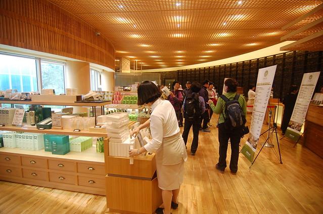 噢!雪綠茶博物館