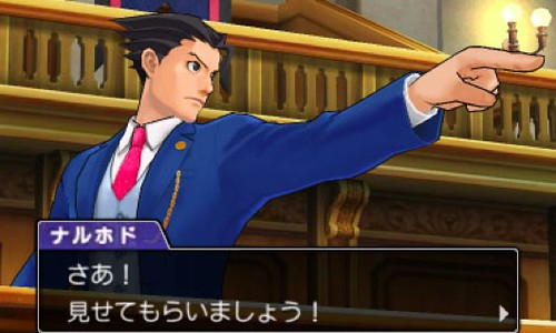 Next Ace Attorney Game To Have Fully Voice-Acted Dialogue