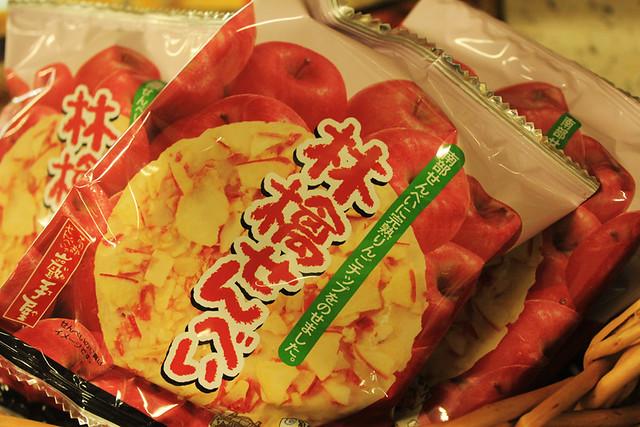 20121014_八幡平_0004