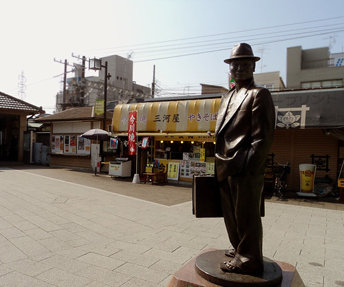 Tora-san at Shibamata Station