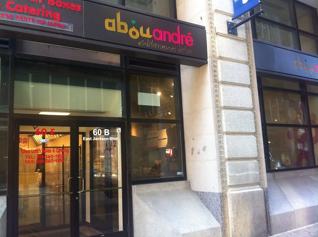 Loop Lunching: Abou André