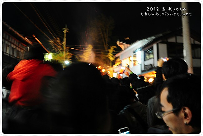 鞍馬火祭 (19).jpg