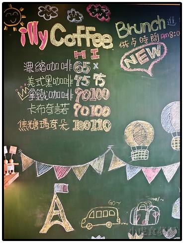 奈野咖啡 (29)