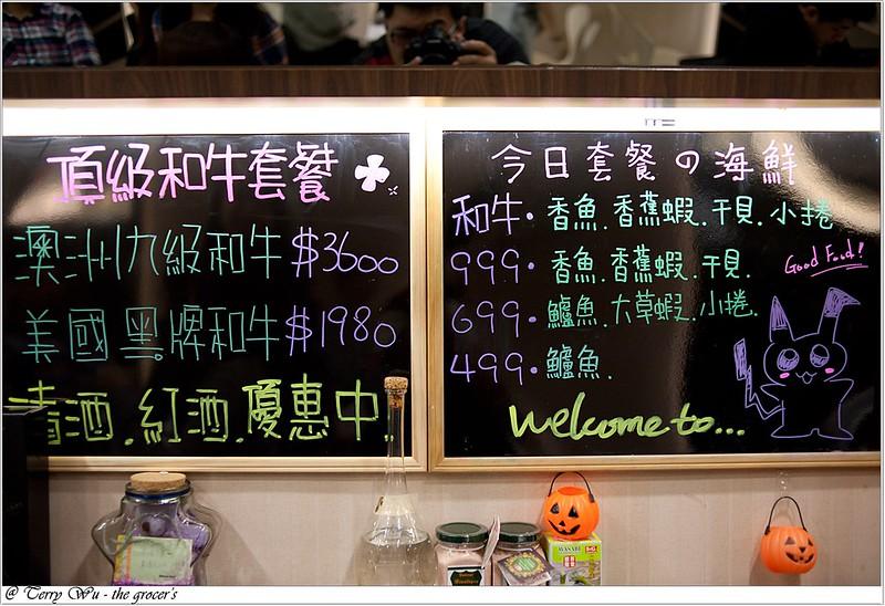 2012-10-31 萬聖節旺紅喝麥茶 a (14)