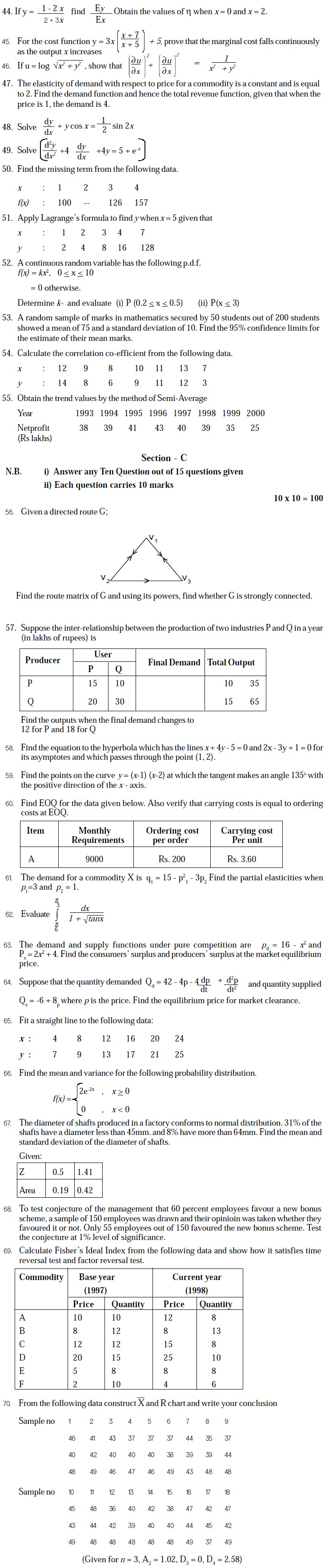 tamil nadu state board class model question paper business tamil nadu board of higher secondary education sample paper model paper for class 12 business mathematics is given below