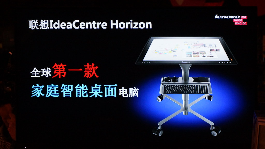Horizon Image - Lenovo Press Conference With China Media
