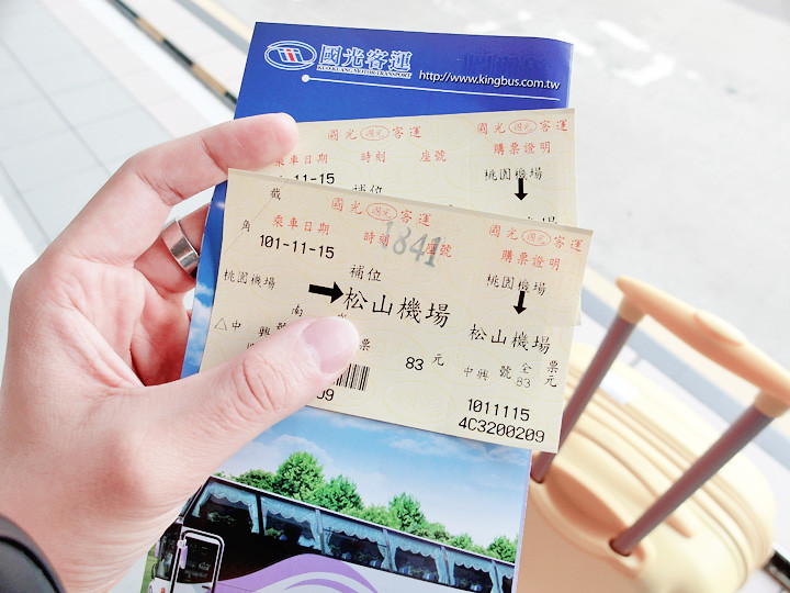 bus coach tickets at taiwan tao yuan airport