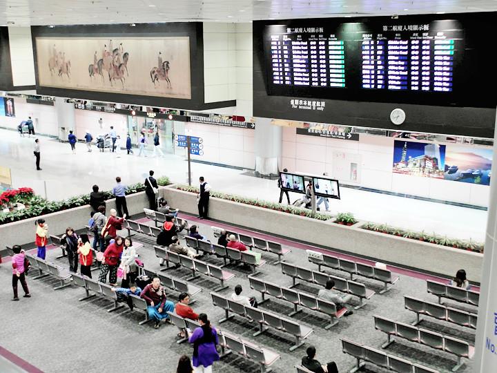 taiwan tao yuan airport