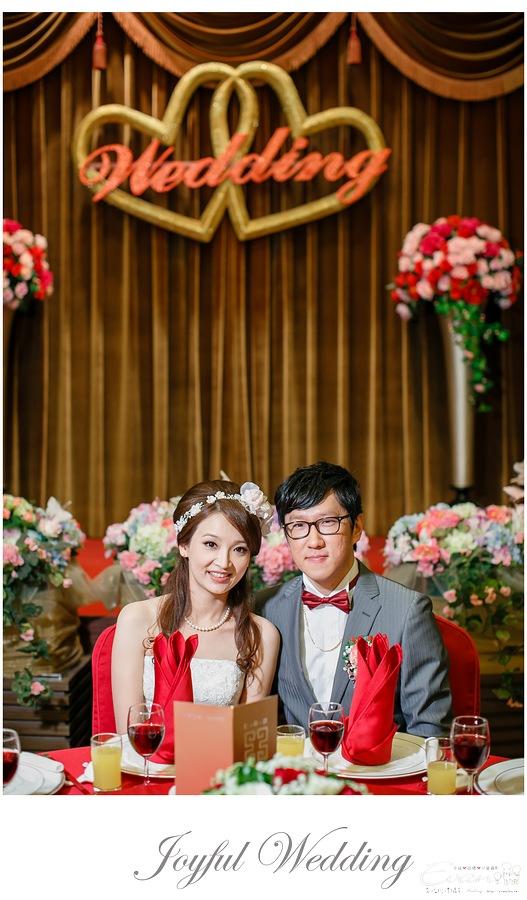 開赫&嘉佩 婚禮記錄_0154