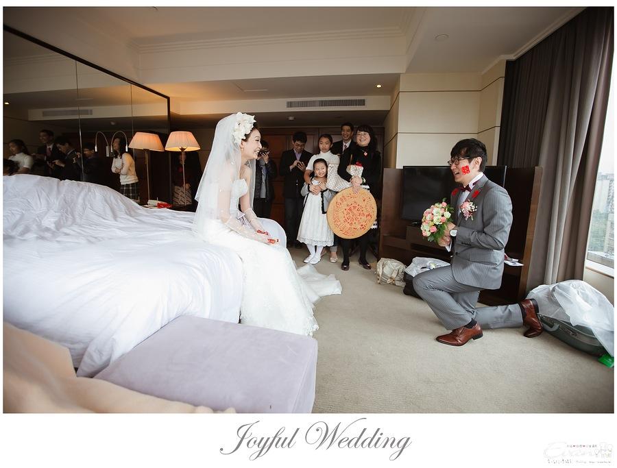 開赫&嘉佩 婚禮記錄_0073