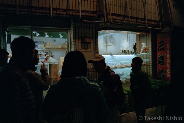 24時間営業のパン屋 / Bakery, open 24 hours