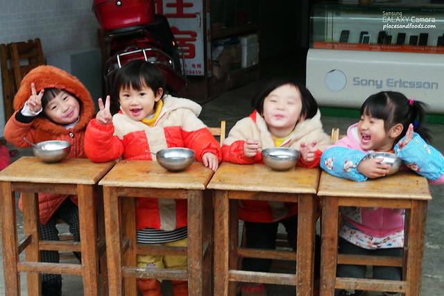 shuolong town kids 硕龙