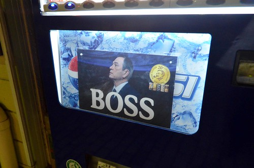 Tommy Lee Jones, Suntory Boss?